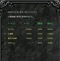 Screen(03_05-06_20)-0001.jpg