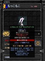 Screen(03_10-13_05)-0001.jpg
