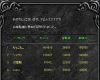 Screen(03_13-08_20)-0000.jpg