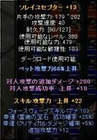 Screen(03_15-06_19)-0000.jpg