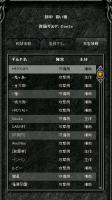 Screen(03_15-16_30)-0001.jpg