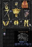 Screen(03_20-15_32)-0002.jpg