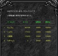 Screen(03_23-08_20)-0000.jpg