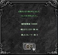 Screen(03_27-06_40)-0001.jpg