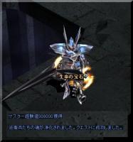 Screen(03_28-12_39)-0000.jpg