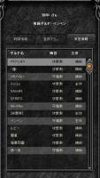 Screen(03_28-13_04)-0001.jpg