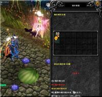 Screen(03_30-07_54)-0001.jpg