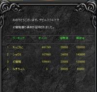 Screen(03_30-08_20)-0004.jpg