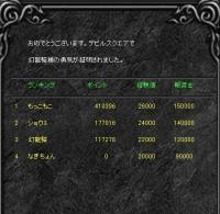 Screen(03_31-08_20)-0002.jpg