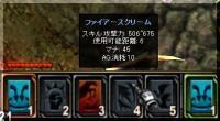 Screen(03_31-09_10)-0003.jpg