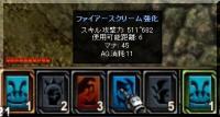 Screen(03_31-09_11)-0004.jpg