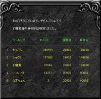 Screen(04_08-12_20)-0000.jpg