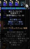 Screen(04_10-03_29)-0000.jpg