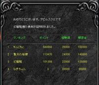 Screen(04_10-06_21)-0002.jpg