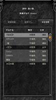 Screen(04_11-13_17)-0000.jpg