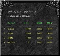 Screen(04_16-10_20)-0003.jpg