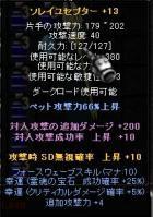 Screen(04_19-01_29)-0001.jpg