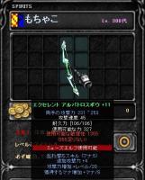 Screen(04_19-13_36)-0006.jpg