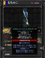Screen(04_19-13_51)-0008.jpg