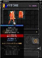Screen(04_22-09_13)-0002.jpg