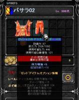 Screen(04_22-09_13)-0003.jpg