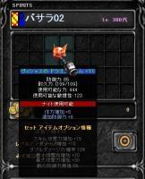 Screen(04_24-07_48)-0000.jpg