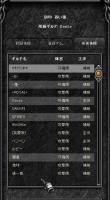 Screen(04_25-12_52)-0000.jpg