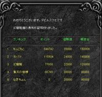 Screen(05_01-06_21)-0002.jpg