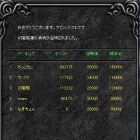 Screen(05_01-10_20)-0006.jpg