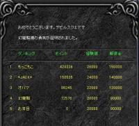 Screen(05_02-12_20)-0004.jpg