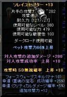 Screen(05_04-23_39)-0001.jpg