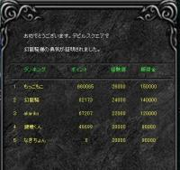 Screen(05_07-08_21)-0000.jpg