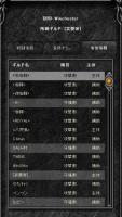 Screen(05_09-12_55)-0000.jpg