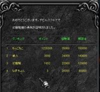 Screen(05_11-06_20)-0000.jpg