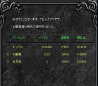 Screen(05_11-12_20)-0007.jpg