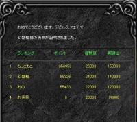 Screen(05_12-12_20)-0003.jpg