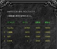 Screen(05_13-10_20)-0002.jpg