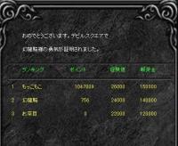 Screen(05_13-12_19)-0001.jpg