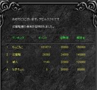 Screen(05_14-06_20)-0002.jpg