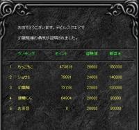 Screen(05_14-08_20)-0001.jpg