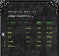 Screen(05_14-10_20)-0003.jpg
