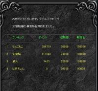 Screen(05_15-06_20)-0000.jpg