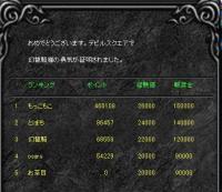 Screen(05_16-08_20)-0003.jpg