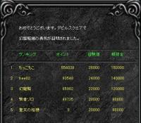 Screen(05_18-00_20)-0021.jpg