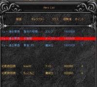 Screen(05_18-01_15)-0024.jpg