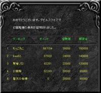 Screen(05_18-02_20)-0025.jpg