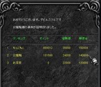 Screen(05_18-08_21)-0000.jpg