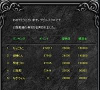 Screen(05_18-12_20)-0000.jpg