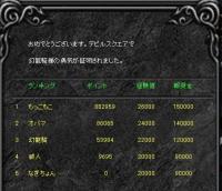 Screen(05_22-06_20)-0000.jpg