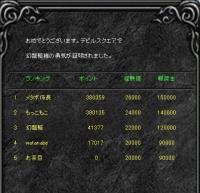 Screen(05_22-08_20)-0002.jpg